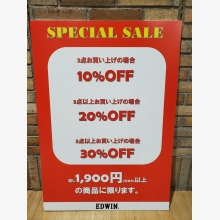 ☆SPECIAL SALE☆