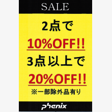 phenix SALE!!