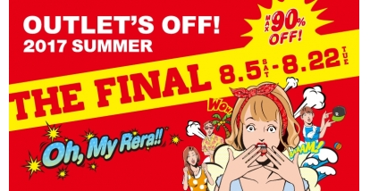 OUTLET'S OFF 2017 SUMMER THE FINAL