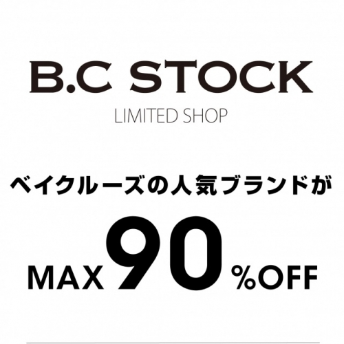 B.C STOCK LIMITED SHOPが期間限定OPEN!!